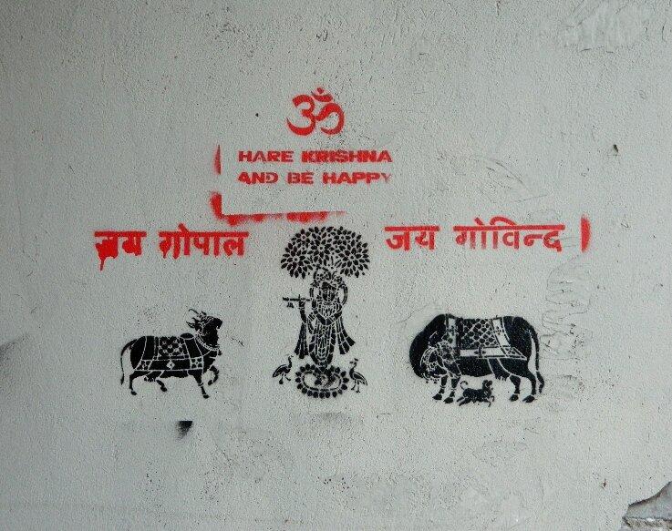 кришнаитские стенсилы, 3 июля 2012