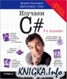 http://knigka.info/uploads/posts/d203fe12782383658ff1283229d79f42.jpeg