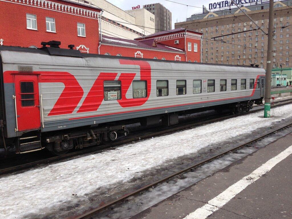 в какие дни ходит поезд 075э нерюнгри москва закончился, вещь