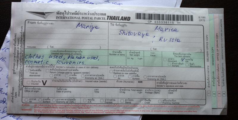 Сколько стоит отправить открытку в сша из украины 68