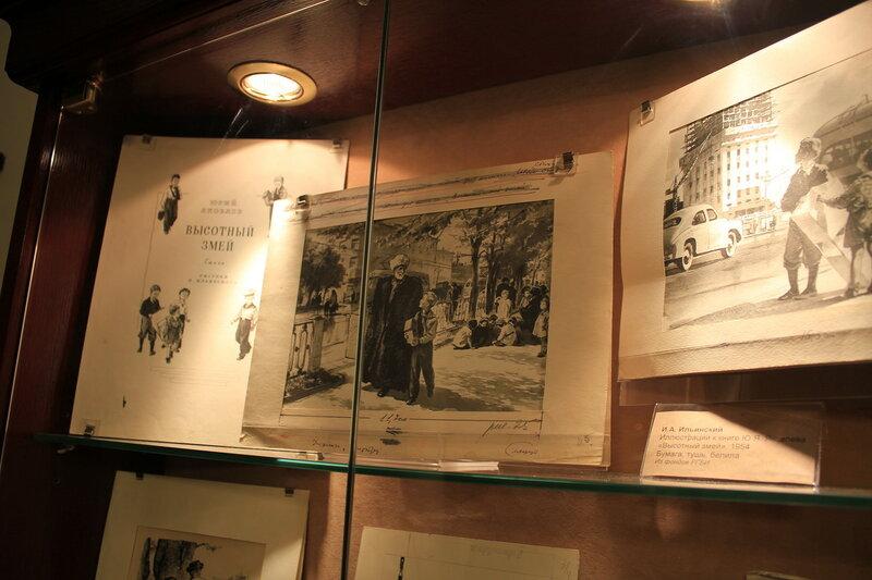 картинки музей в библиотеке