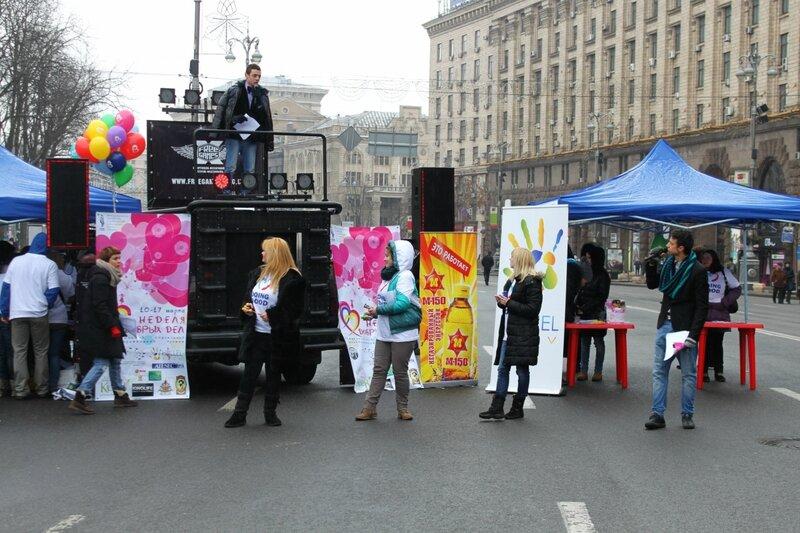 Открытие Недели Добрых Дел в Киеве