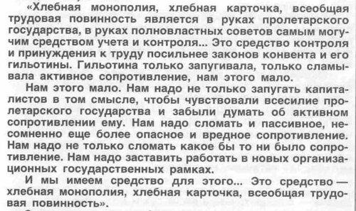 http://img-fotki.yandex.ru/get/4134/42410816.45/0_bd779_b7622d7c_L.jpg