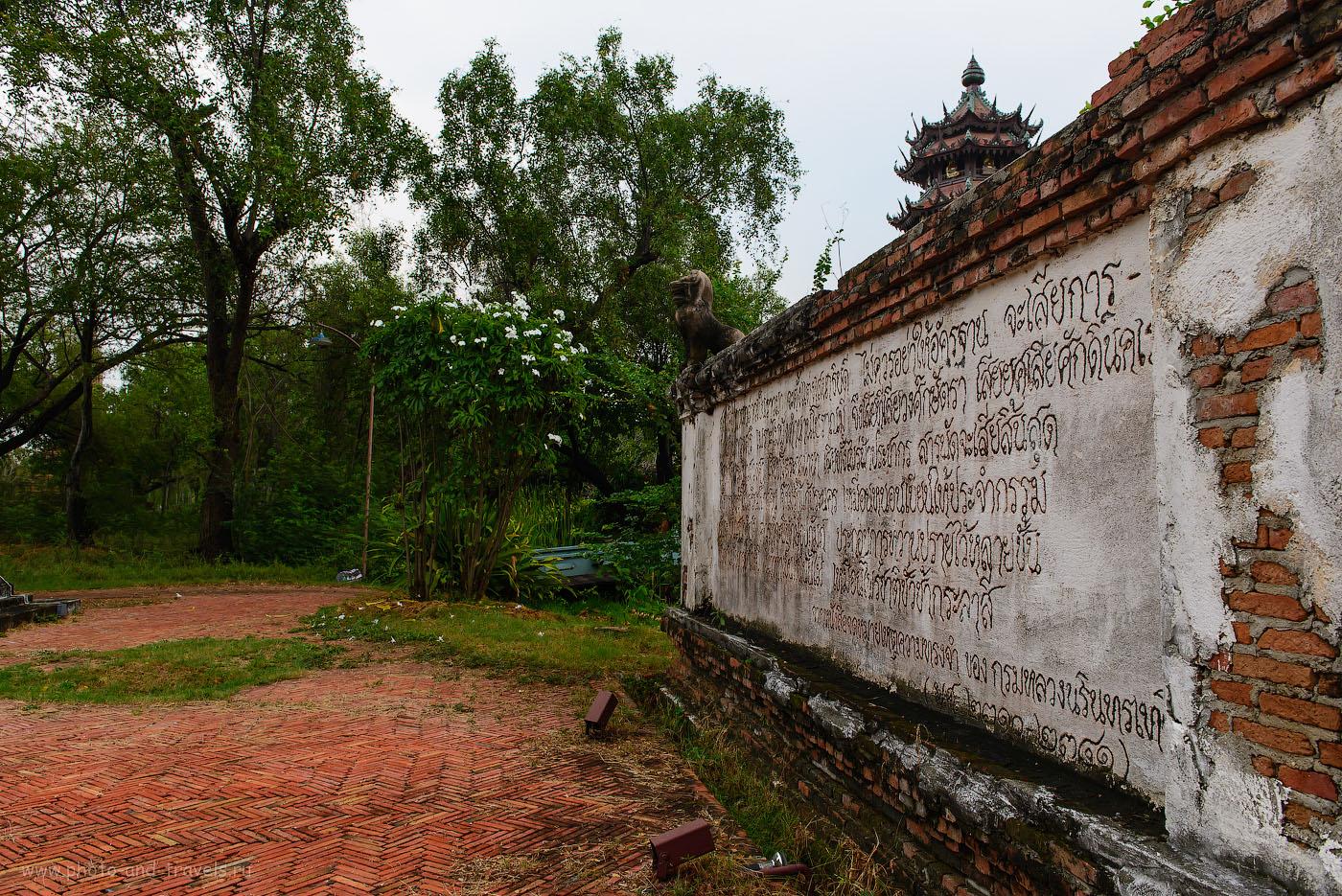 Фото 3. Таиланд. Рассказ про достопримечательности Бангкока. Древние стены в парке Муанг Боран (250, 26, 10.0, 1/100)