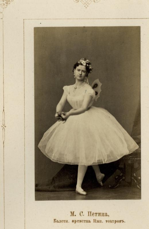 Мария Суровщикова-Петипа.