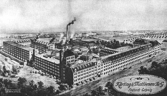 Фабрика Кортинг