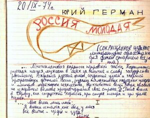 Мысль № ... Книги №1 032 - 01.jpg