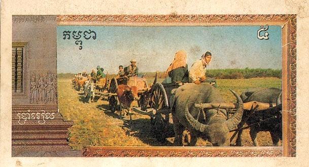 Кхмерская республика (Камбоджа), 5 риелей, 1993