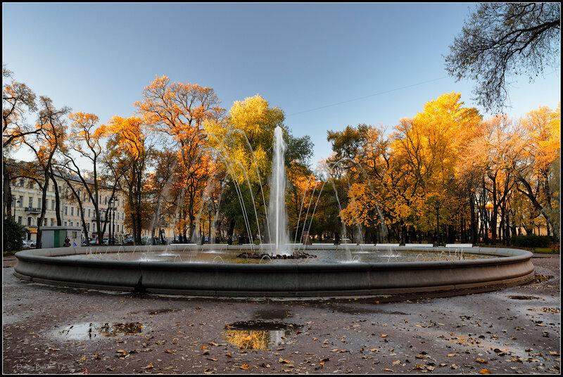 Воспоминание о фонтане