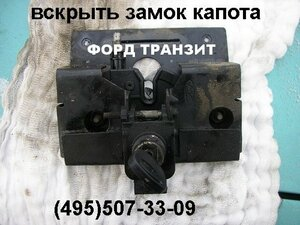 Volvo Не Поворачивается Ключ