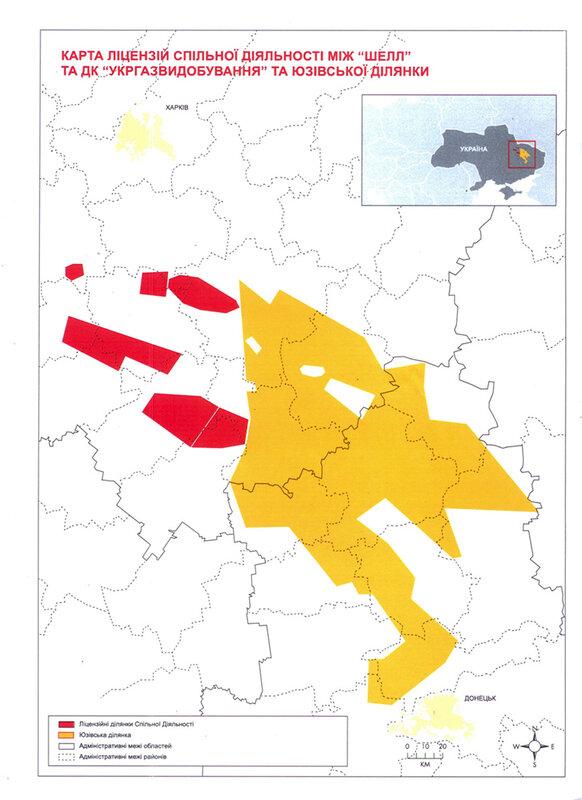 СРП по сланцевому газу на Украине