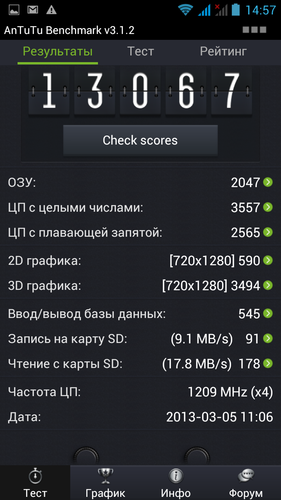 Fly IQ451 Vista, скриншот