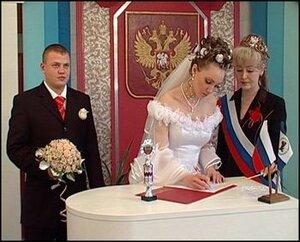 12 декабря ЗАГСы Владивостока будут работать с раннего утра и до позднего вечера