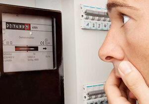 В будущем году в Приморье будет введена социальная норма на электричество