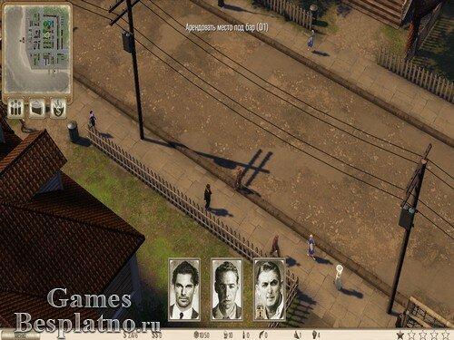 Omerta: City of Gangsters / Омерта: Город Гангстеров + 4 DLC