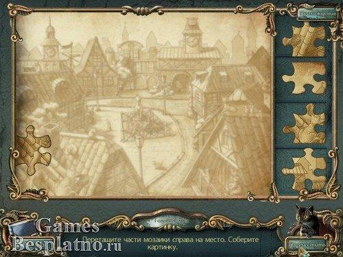 Забытые города: Кошки Ултара. Коллекционное издание