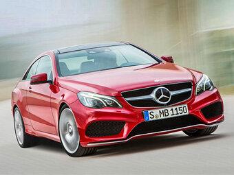 Новые машины Mercedes-BenzE-Class