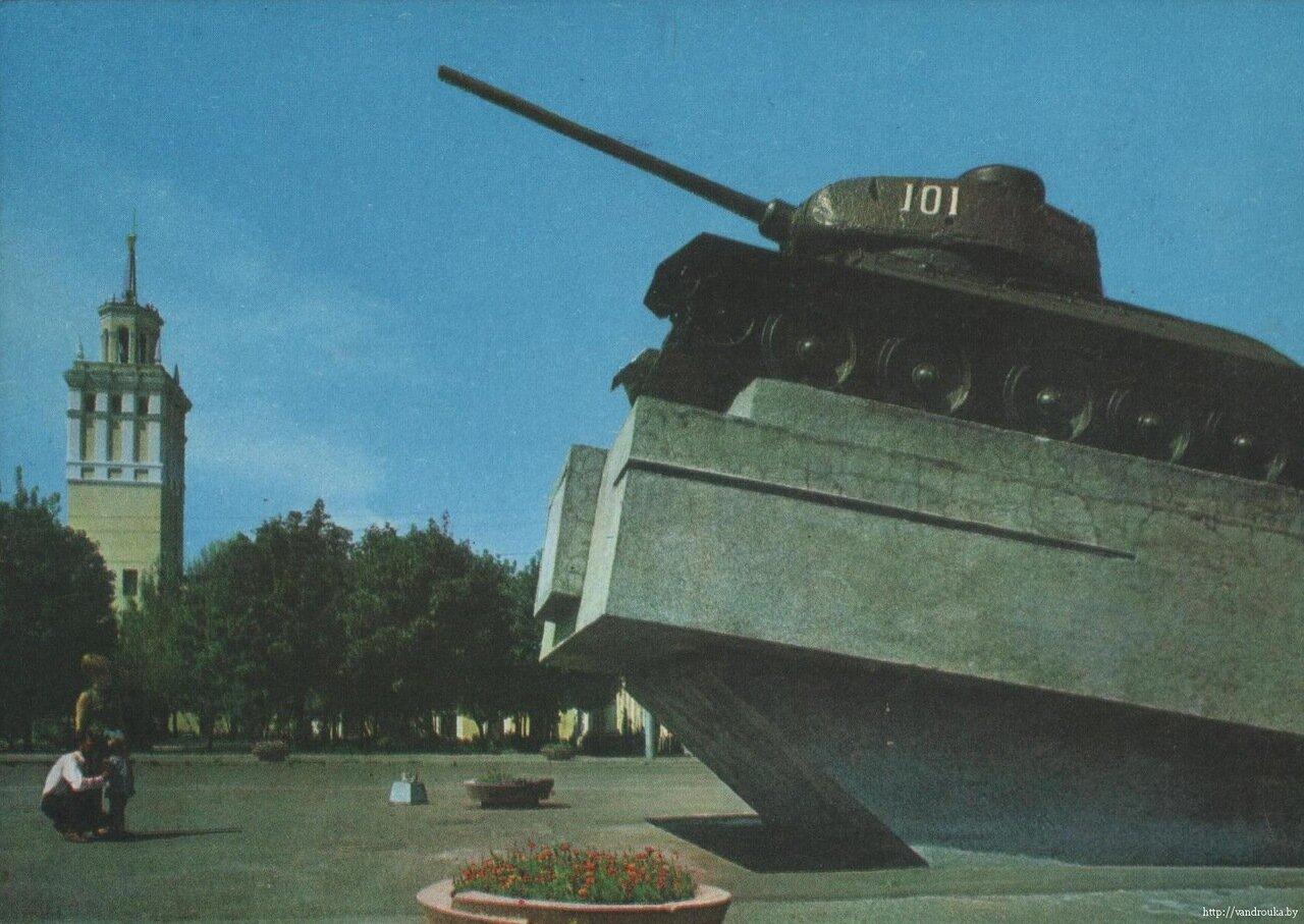 3. Памятник в честь освобождения города от немецко-фашистских захватчиков