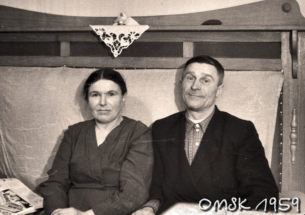 1. Омск. 1959. Родители жениха Миланья и Петр