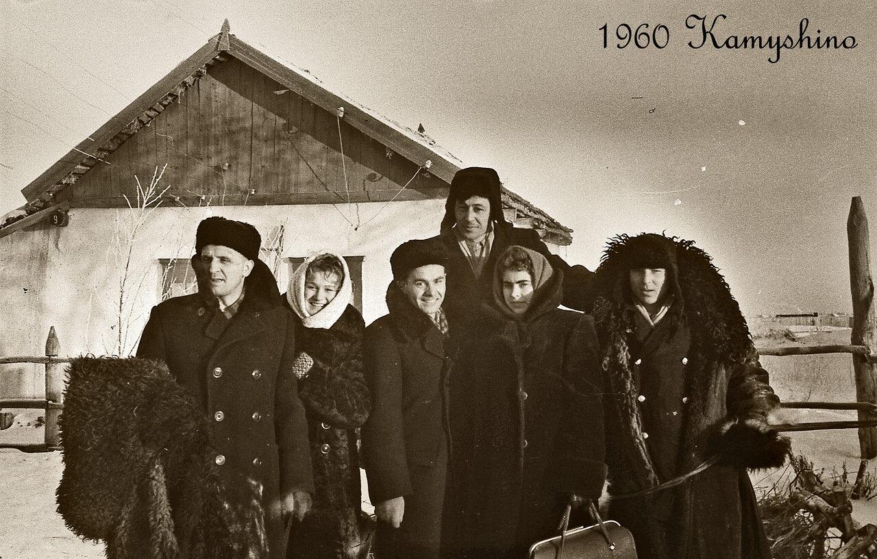 18. 1960. Камышино. Омская область
