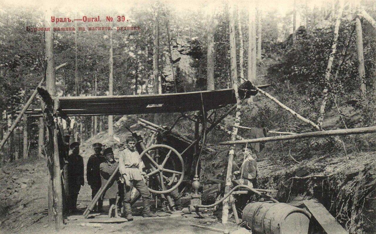Буровая машина на магнитном руднике