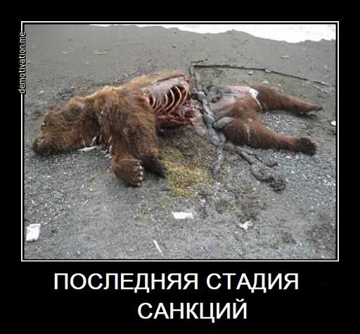 Никто снимать претензии и отменять иски к Газпрому не будет, - Нафтогаз ответил на заявления МИД РФ - Цензор.НЕТ 4351