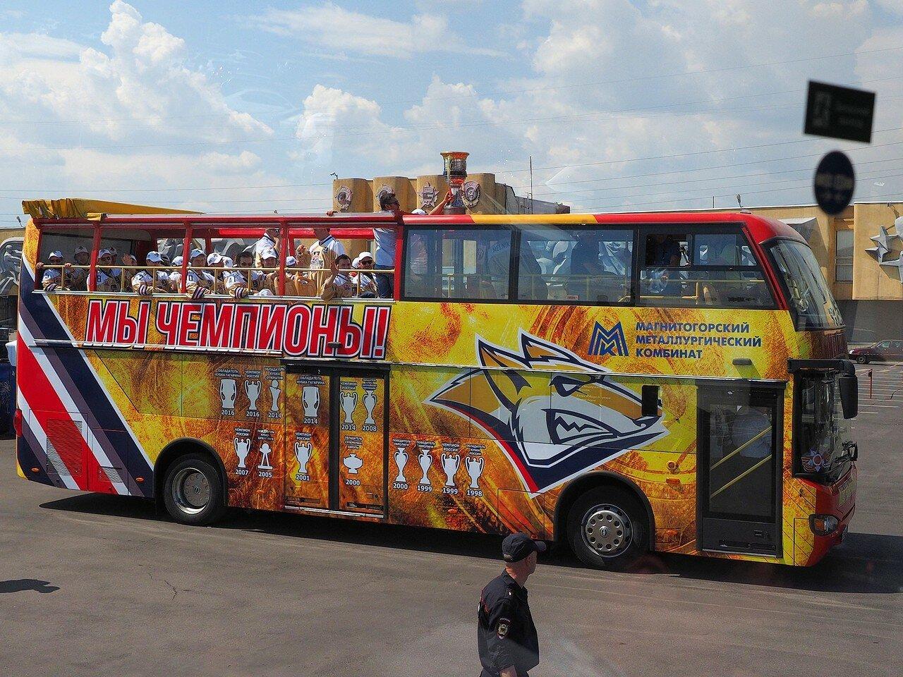 144Церемония чествования команды Металлург27.05.2016