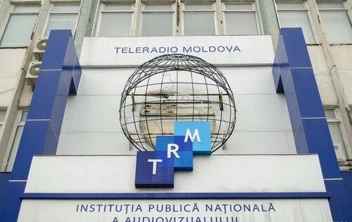 В Молдове появится новый государственный телеканал