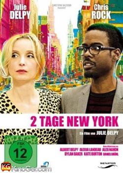 2 Tage New York (2012)