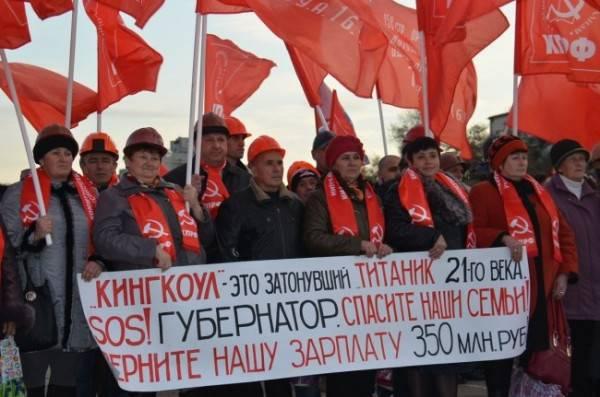 Рады такой жизни в Донбассе замутили всю движуху: В Ростовской области местным шахтерам должны зарплату уже больше года - Казанский