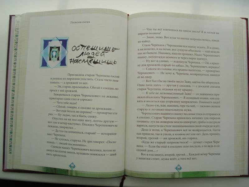 DSC04020.JPG