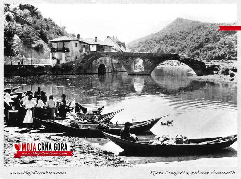 Река Црноевича на старых фото