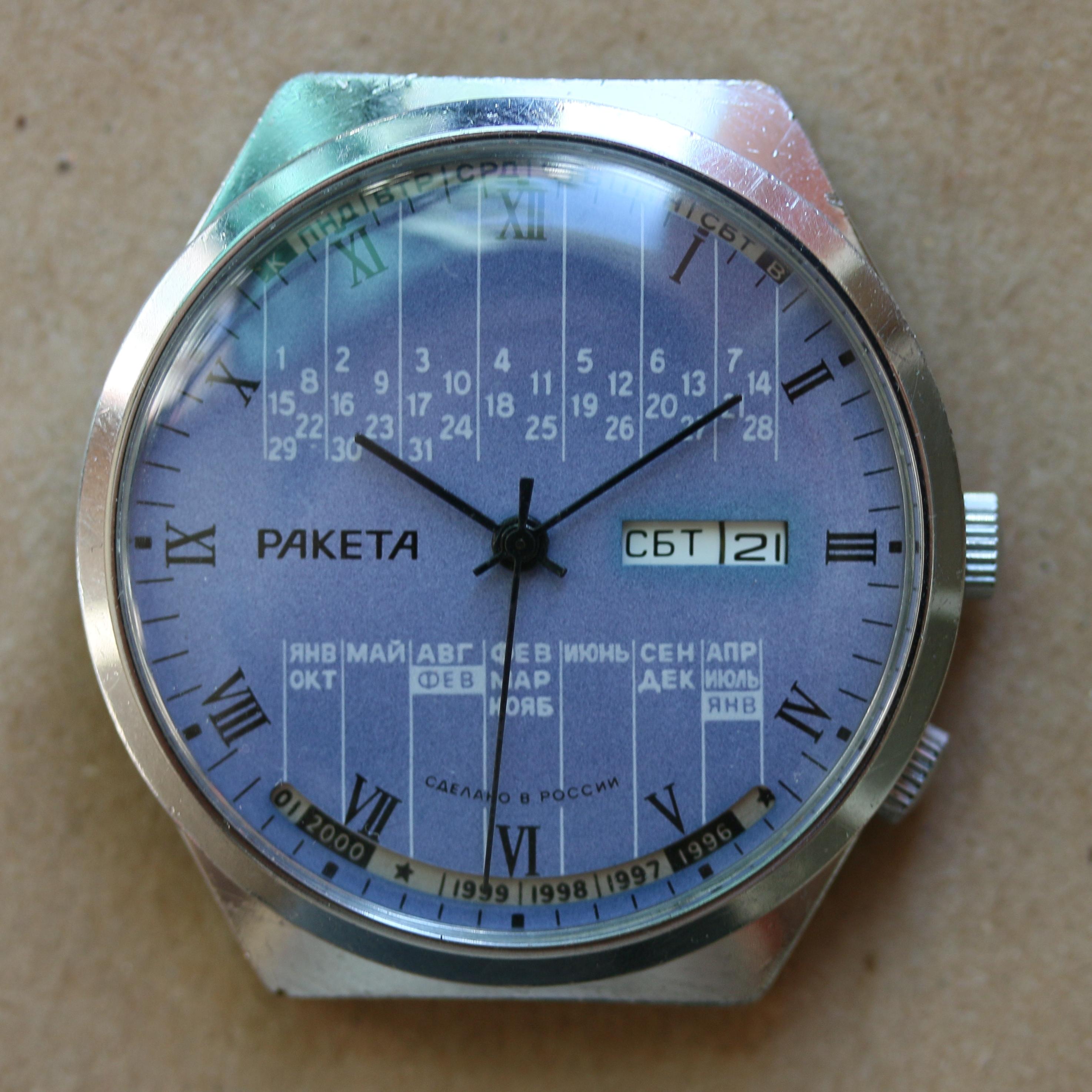 Heureux possesseurs de RAKETA , montrez nous vos plus belles pièces ! - Page 6 0_1ad023_65fcf540_orig