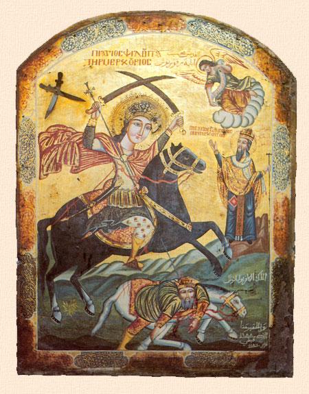 Saint_Mercurius_killing_Iulian.jpg