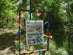 27- 28 мая на территории поселка Белоозерский Воскресенского района был проведен арт-фестиваль Санитарный день, посвященный Году экологии в России. Выступавшие артисты призвали собравшихся к молитве о мире и творении Божьем