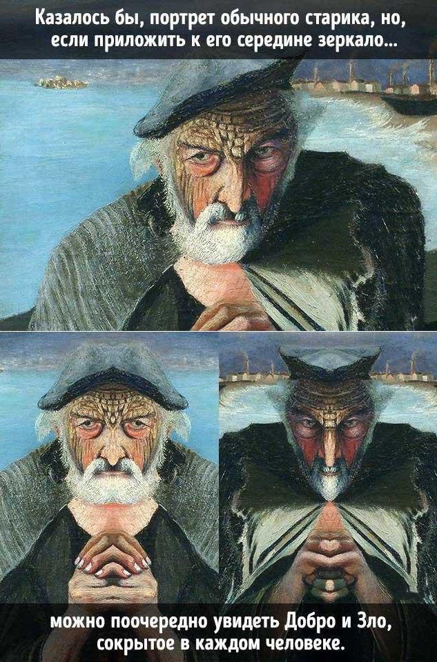 Пасхалки в известных картинах