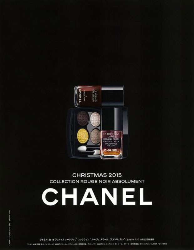 Discover The CHANEL Beauty Christmas 2015 Black Red Collection