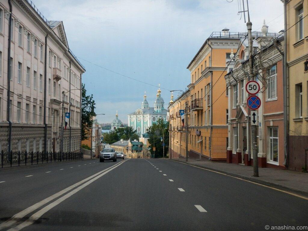 Успенский собор Смоленска, Большая Советская улица, Смоленск