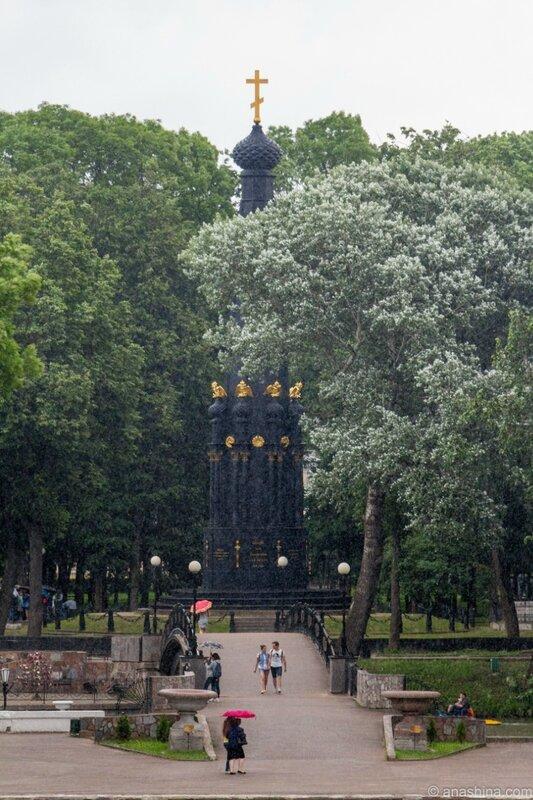 """Памятник """"Защитникам Смоленска 4-5 августа 1812 года"""", Лопатинский сад, Смоленск"""