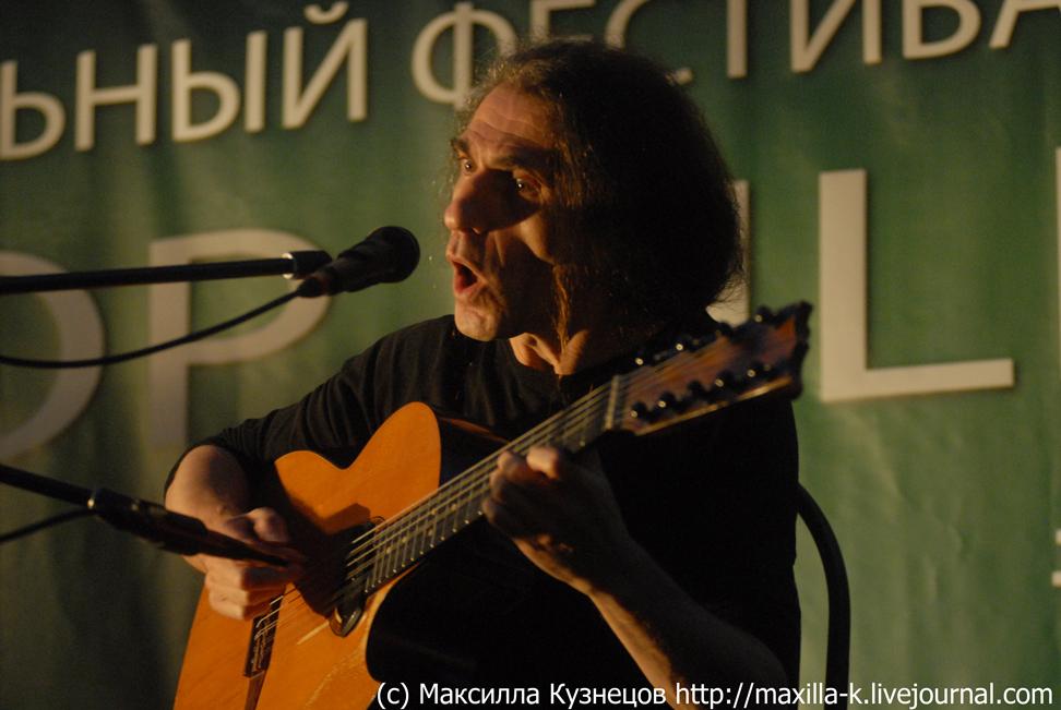 Юрий Наумов 7