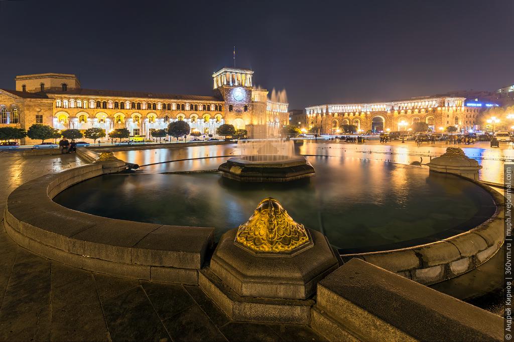 Ереван Поющие фонтаны