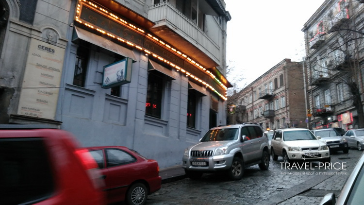 Pasanauri Тбилиси