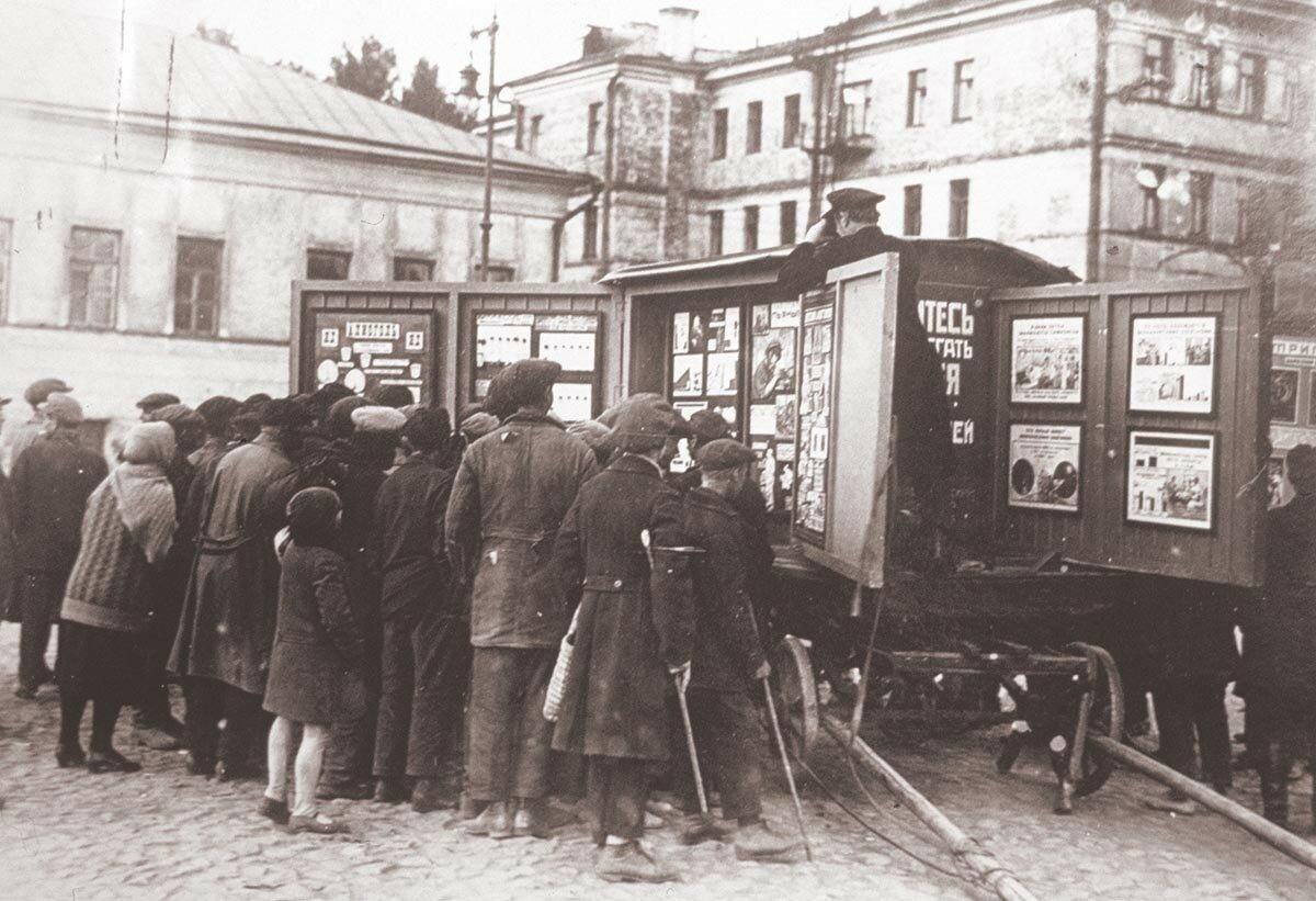 1920-е. Агитповозка