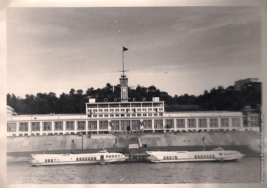 1965 год фотография города Горького