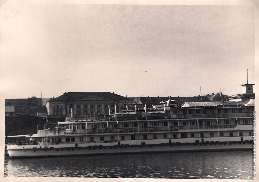 Рыбинск, 1965 год