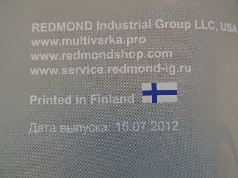 http://img-fotki.yandex.ru/get/4135/116816123.2d5/0_8fa7a_d2e79f4_XL.jpg