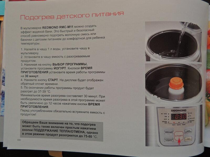 http://img-fotki.yandex.ru/get/4135/116816123.2d6/0_8fab1_cdd7ad4b_XL.jpg