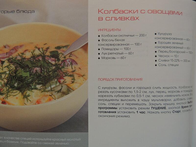 http://img-fotki.yandex.ru/get/4135/116816123.2d7/0_8fae1_6e69745a_XL.jpg