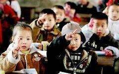 В Китае 22 школьника получили ножевые ранения