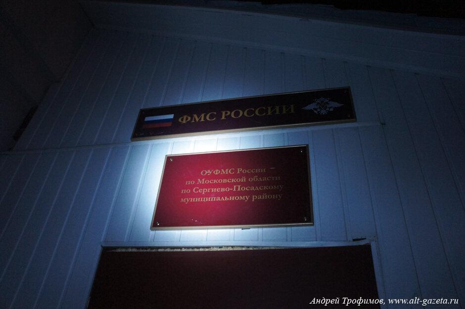 Загранпаспорта старого образца в ульяновске